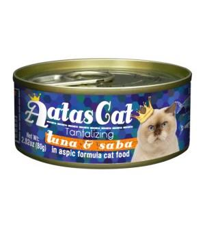 Padidinti Aatas Tantalizing Tuna&Saba konservas katėms