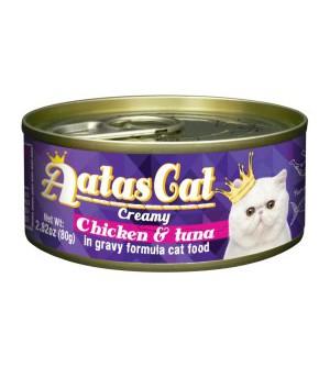 Aatas Creamy Chicken&Tuna konservas katėms