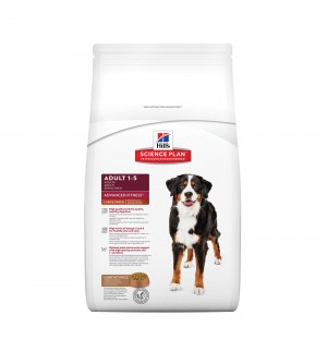 Hills Sp Canine Adult Large Breed Lamb &amp Rice