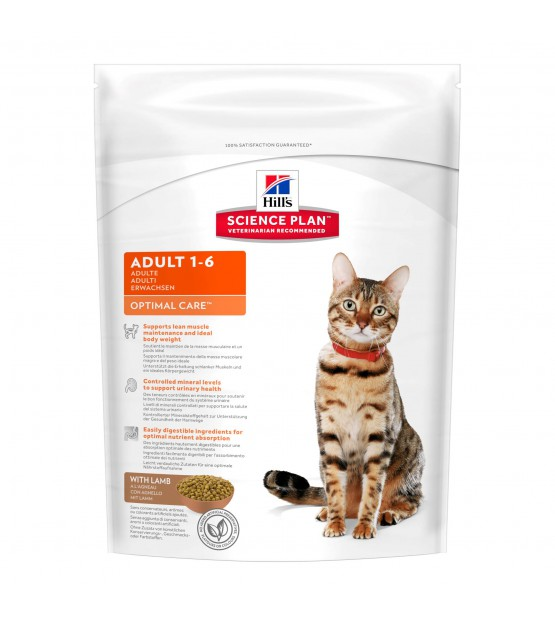 Hill's Science Plan Feline Adult Optimal Care Lamb sausas maistas katėms