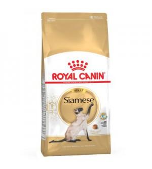 Royal Canin Siamese sausas maistas katėms