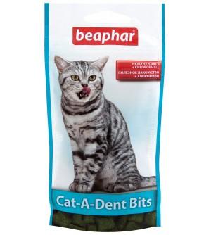 Beaphar Cat-A-Dent Bits Sveikiems ir stipriems kačių dantims.