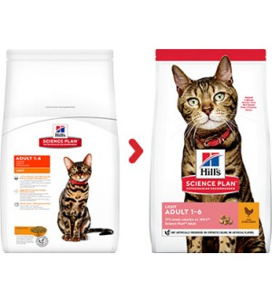 Hill's Science Plan Feline Adult Light Chicken