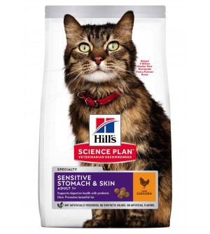 Hill's Science Plan Feline Adult Sensitive Stomach & Skin sausas maistas katėms