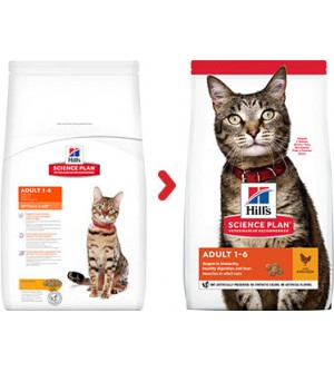 Hill's Science Plan Feline Adult Optimal Care Chicken sausas maistas katėms