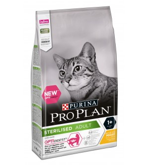 Pro Plan Sterilised sausas maistas katėms su vištiena