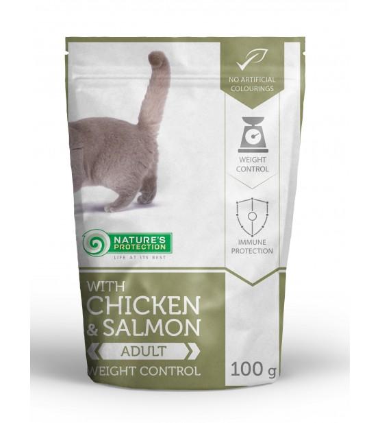 Natures Protection Weight Control konservai katėms