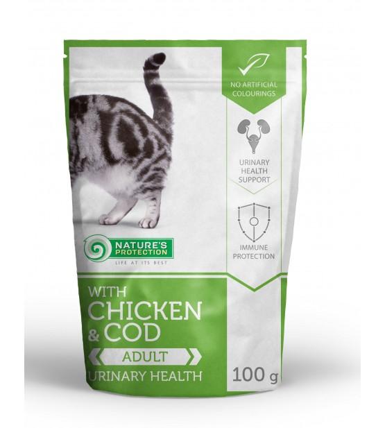 Natures Protection Urinary Health konservai katėms