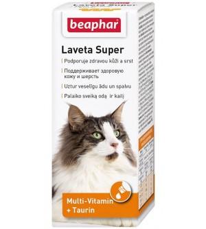 Beaphar Laveta Super Kačių vitaminai, stiprinantys kailį ir regėjimą.