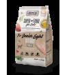 Mac's Cat Dry 7+ Senior Light sausas maistas katėms su paukštiena